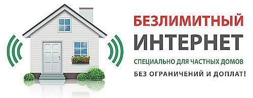 Установка, настройка, подключение, ремонт ТВ-антенн в Георгиевске