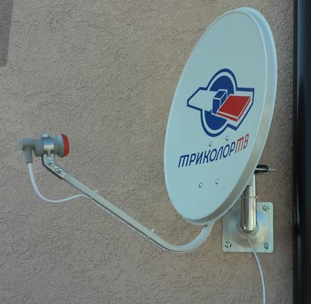 Установка Триколор ТВ в Ессентуках
