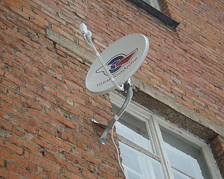 Настройка Триколор ТВ в Левокумской