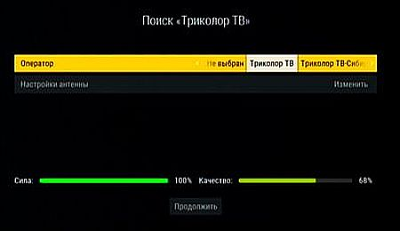 Решение проблем Триколор ТВ в Кочубеевском