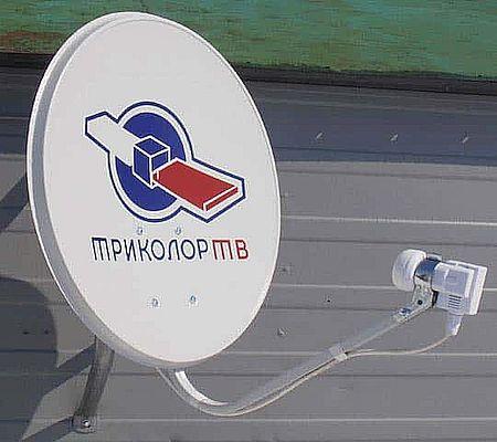 Вызов мастера по Триколор ТВ в Невинномысске