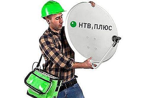 НТВ плюс в Михайловске
