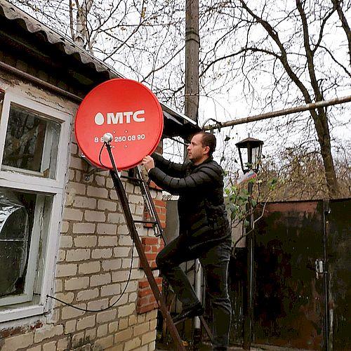 Ремонт спутниковых антенн МТС в Михайловске