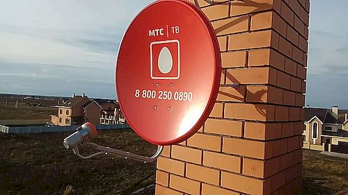 Настройка Спутникового ТВ МТС в Александровском