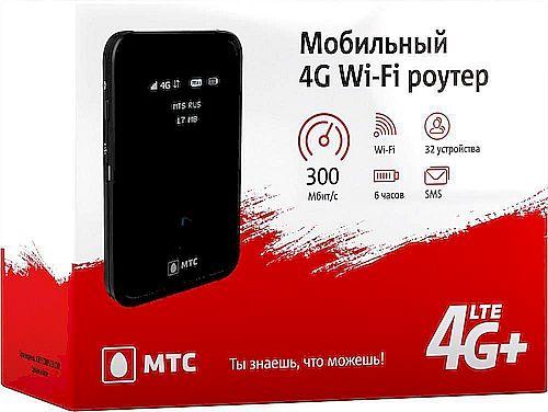 Беспроводной Интернет 4G в Новопавловске