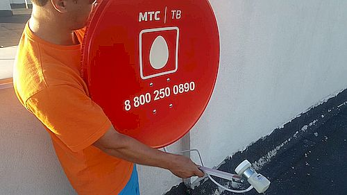 Сервис, ремонт, настройка Спутникового ТВ МТС в Дивном