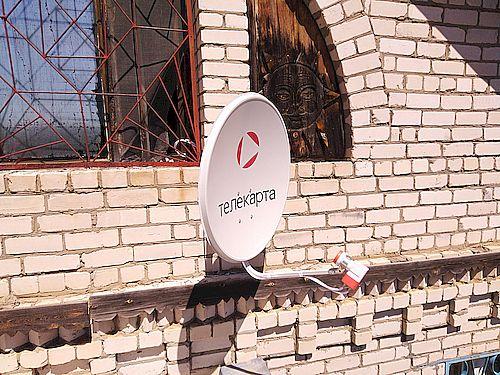 Установка и подключение спутникового телевидения Телекарта в Кочубеевском