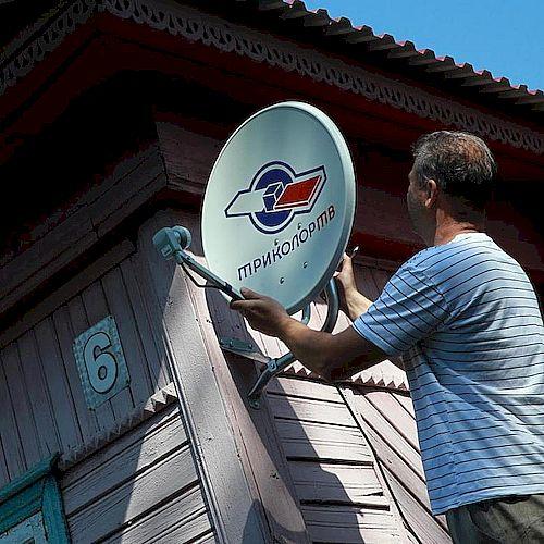 Ремонт Триколор ТВ в Георгиевске
