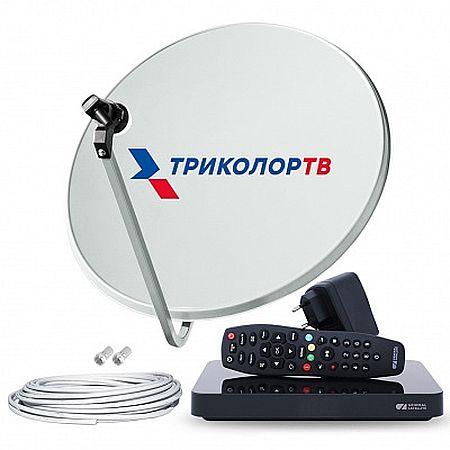 Вызов мастера по Триколор ТВ в Зеленокумске