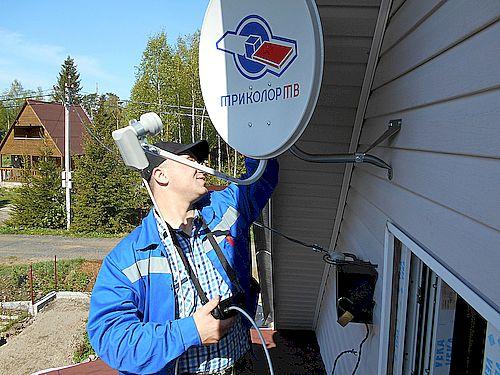 Триколор ТВ в Железноводске