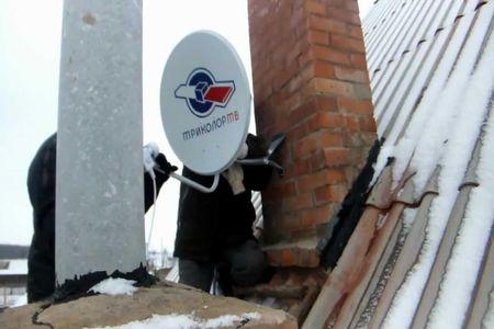 Техническое обслуживание Триколор ТВ в Александровском