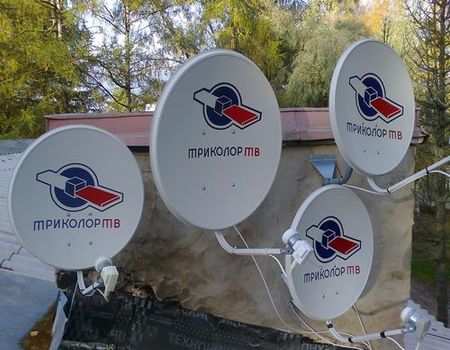 Техническое обслуживание Триколор ТВ в Новоалександровске